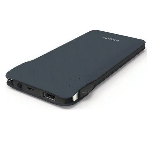 Cargador Power Bank Philips Batería Con doble Cable iPhone Samsung Android Tipo C
